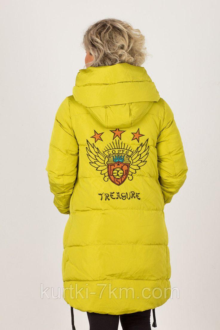 """Куртка(парка) женская без меха с вышивкой на спине T.Y Camille №517: продажа, цена в Одессе. пуховики женские от """"Женские куртки, пуховики - Куртки 7км"""" - 333712485"""