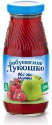 БАБУШКИНО ЛУКОШКО сок яблочно-малиновый с 5 мес 0,2л  — 33р. --- ЯБЛОКО-МАЛИНА   Фруктово-ягодный осветленный сок для детей     Отсутствие сахара в соке соответствует последним рекомендациям детских диетологов и позволяет сформировать привычки здорового питания с самого раннего возраста.     - без сахара   - с 5 месяцев     Полезные свойства   Сочетание яблочного и малинового соков позволяет обогатить питание малыша минеральными веществами и микроэлементами: железом, калием, кальцием…