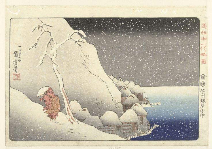 In the snow at Tsukahara on Sado Island, Utagawa Kuniyoshi, Iseya Rihei, 1833 - 1837