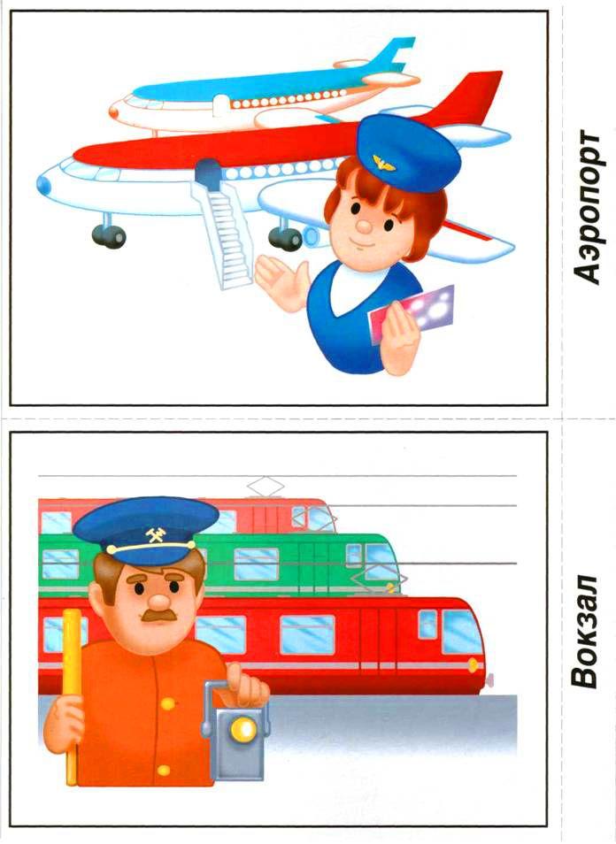 eroepenkaarten voor kleuters 7, preschool jobs cards, free printable
