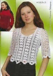 Image result for blusas tejidas a mano tutoriales