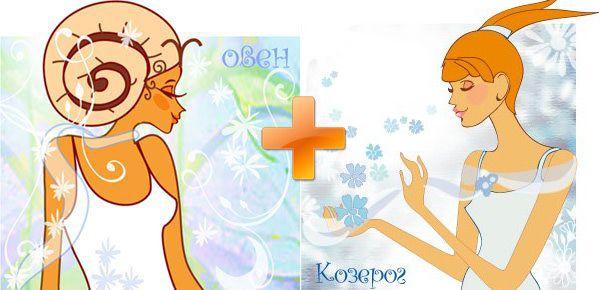 Совместимость ОВНА и КОЗЕРОГА http://sovjen.ru/sovmestimost-ovna-i-kozeroga  Овен и козерог могут найти общий язык, но это произойдет не само по себе, а при достаточно сильном желании с обеих сторон. Такую пару чаще всего объединяет общий бизнес, взаимные чувства или выгода от этого союза. Общество друг друга почти не располагает этих людей к общению, если на то нет причины. Мужчина ОВЕН и женщина ...