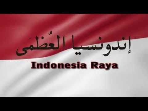 QLA TV - Lagu Indonesia Raya versi Bahasa Arab