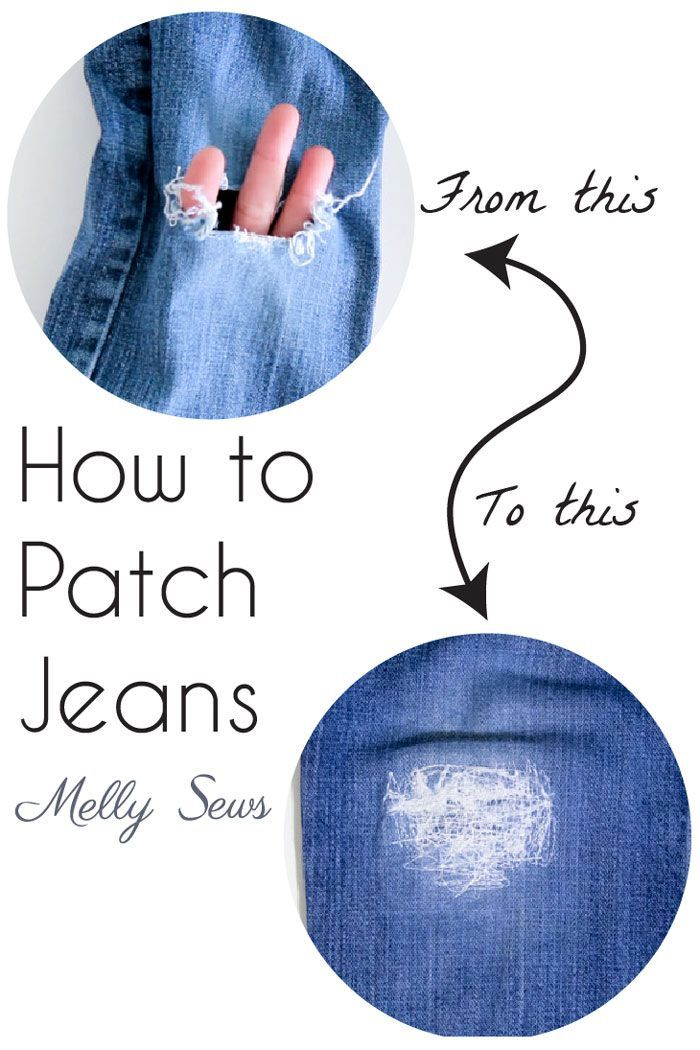 How to patch jeans - use this method to close and reinforce holes but still keep a distressed look.
