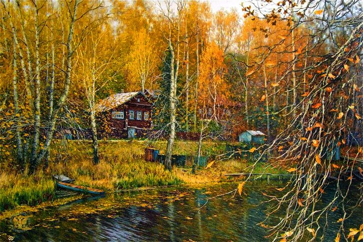 44 best images about Art: Charming Rustic Scenes on ... - photo#9