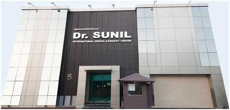 Get top quality Dentist in Bangkok, Thailand at affordable prices.
