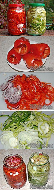 пикантный маринованный болгарский перец - невероятно вкусно и красиво.