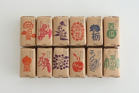 Japanese food packaging by Akaoni by jeannie