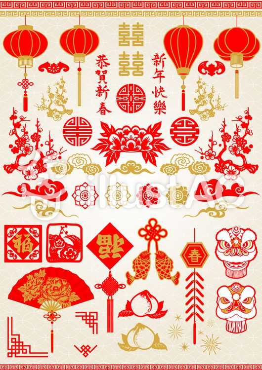 Pin by Eyre Jane on 新年快樂 | Chinese design, Chinese china, Chinese flowers