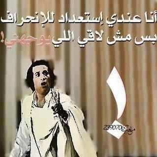 مش لاقي اللي يوجهني