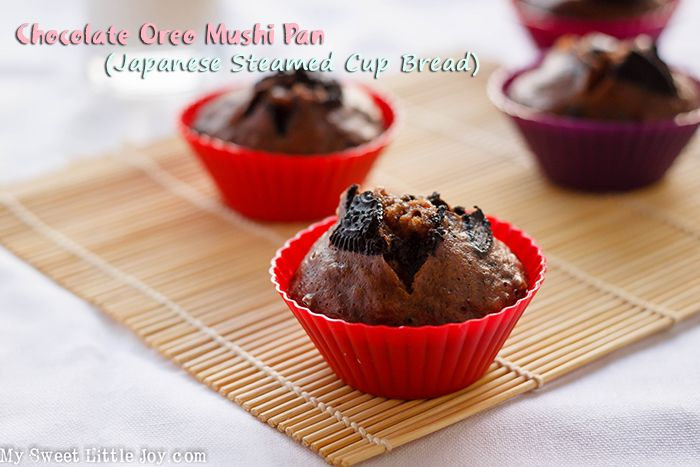 Mushi Pan means Japanese Steamed Bread. It's quick and easy to make. Here I share with you a delicious Chocolate Oreo Mushi Pan recipe. #oreocupcake #chocolatelover