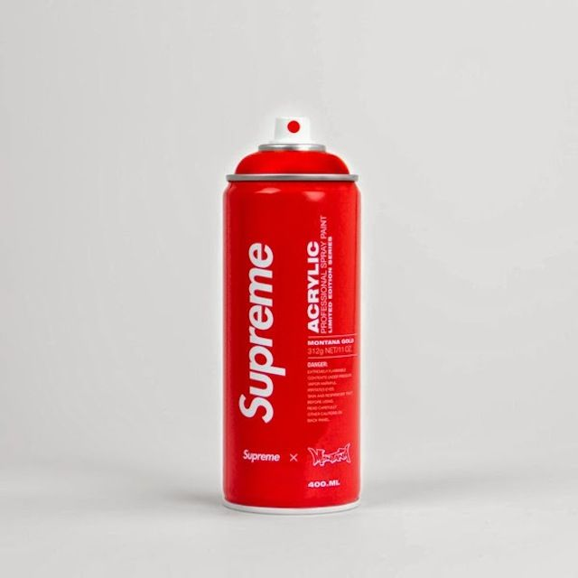 Spray Can Project – Fubiz Media