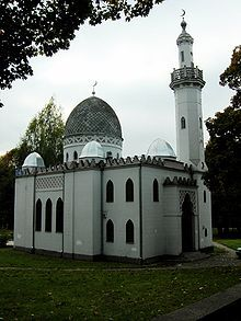 Islam in Lithuania - Kaunas Mosque