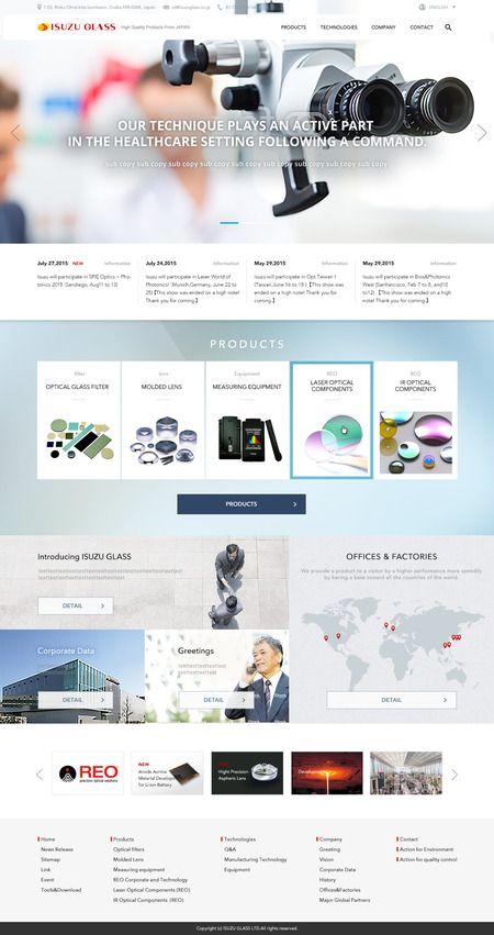 ahumさんの提案 - 特殊レンズ製造メーカーのホームページデザイン(デザインのみOK) | クラウドソーシング「ランサーズ」