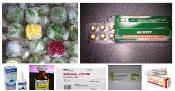 БЛОГ ПОЛЕЗНОСТЕЙ: Нестандартные рецепты из аптеки.