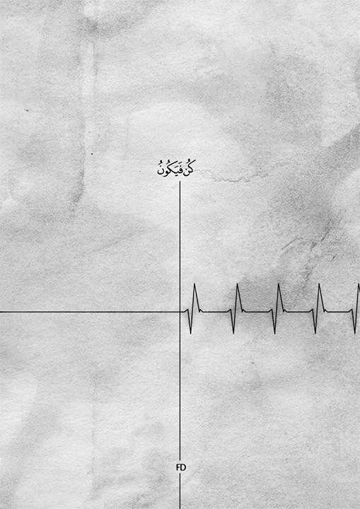 Grafiklerle Kuran Ayetleri [Galeri] | Genç Müslümanlar - Part 13