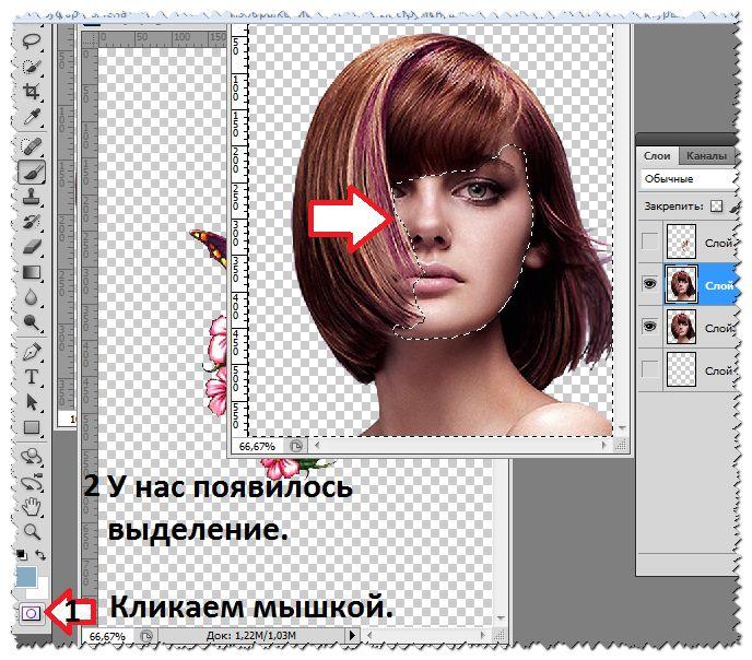 Наложение узора на фото. (Фотошоп) Урок в комментарии. - Photoshop + (Онлайн фотошоп - Эдитор) - Группы Мой Мир