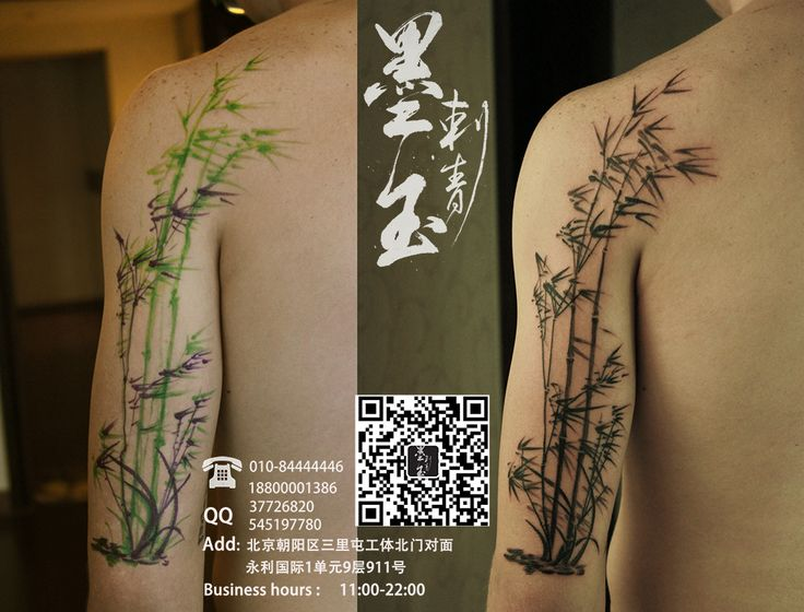 Chinese bamboo tattoo | our Oriental style works ...