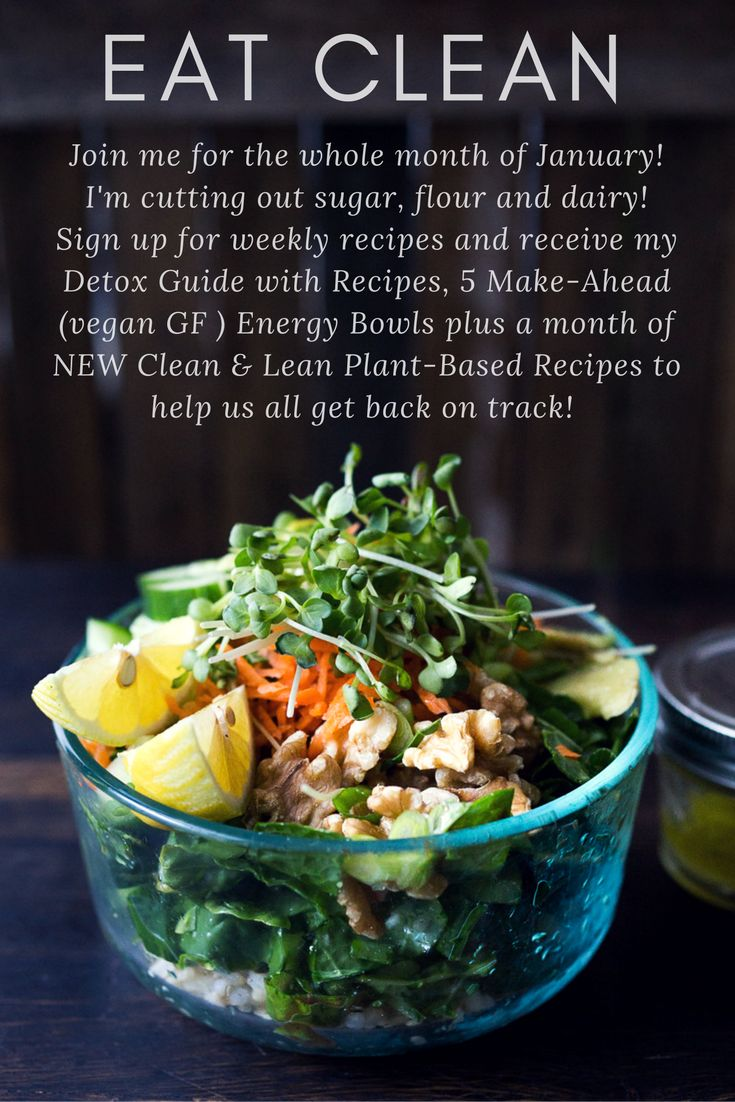 JUMP START the New Year and EAT CLEAN for the whole month of January with plant-based recipes ( all sugar free, wheat free & dairy free).  Get my DETOX GUIDE and 5 Make-ahead, packable ENERGY BOWLS....a free gift when you sign up! |www.feastingathome.com
