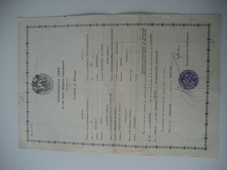 Greek Orthodox Patriarchate Jerusalem Ecclesiastical Court Marriage Certificate | eBay (Polymeros/Triantafilopoulou)