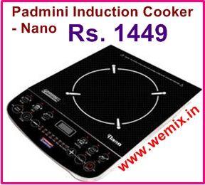 Padmini Induction Cooker  Nano Rs. 1449