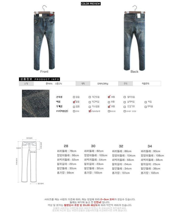 Korea men's fashion mall, Hong Chul style [NOHONGCUL.COM GLOBAL] Normal Washing Denim / Size : 28-34 / Price : 55.35 USD #mensfashion #koreafashion #man #KPOP #bottom #pants #denim #jeans #NOHONGCUL_GLOBAL #OOTD