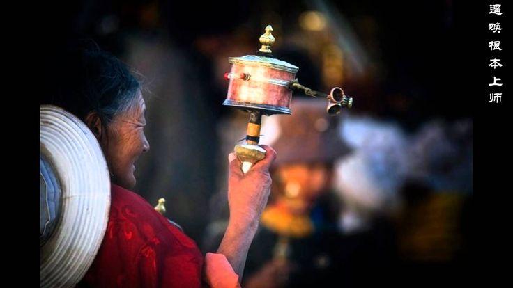 Lama Chenno (Calling the Perfect Master) - Khenpo Pema Choephel Rinpoche