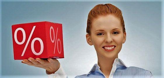 Reklamy pożyczek bez drobnego druku https://www.netpozyczka24.pl/reklamy-pozyczek-bez-drobnego-druku/ Z dniem 22 października 2017 roku weszła w życie nowelizacja ustawy o kredycie konsumenckim, dotycząca zasad reklamowania kredytów bez ukrytych informacji o produkcie drobnym drukiem na dole kreacji.