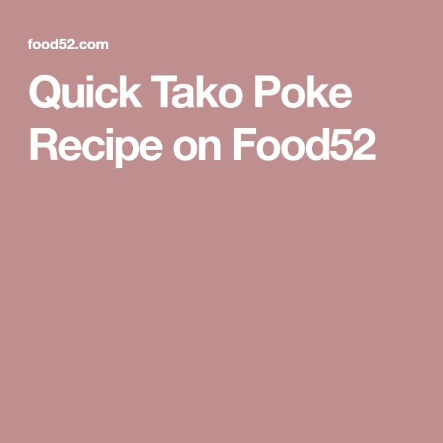 Quick Tako Poke Recipe on Food52