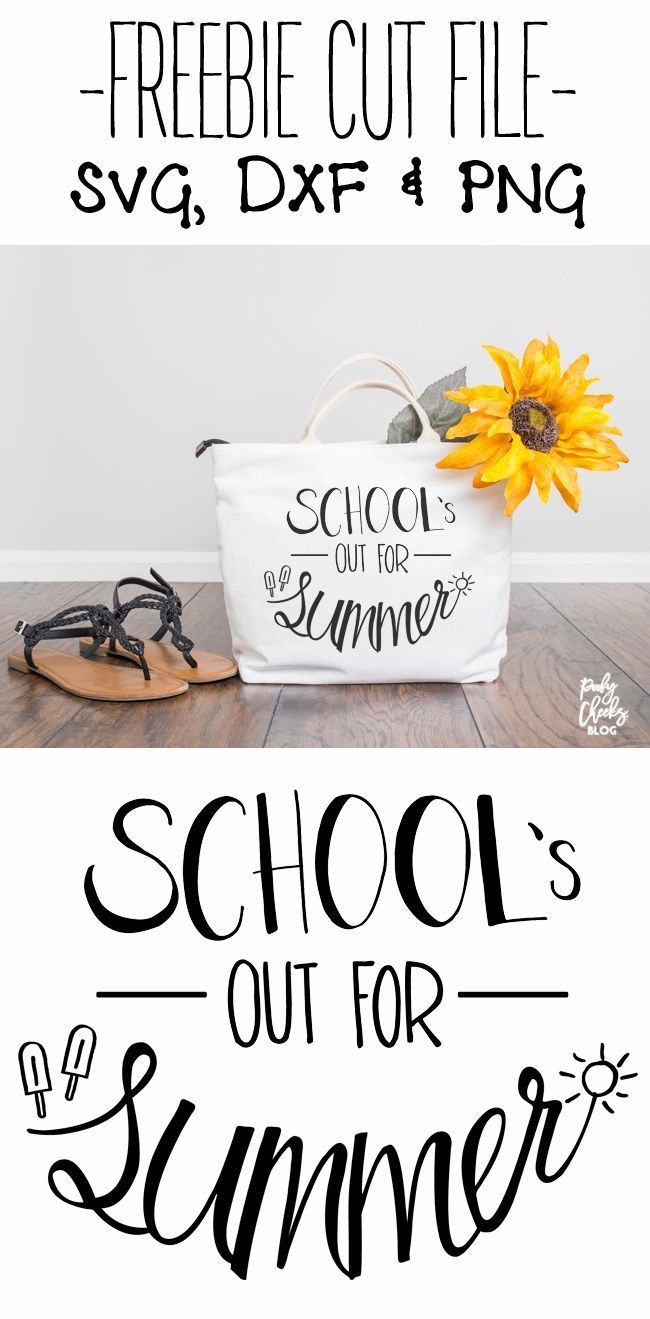 School's Out for Summer Free Cut File | Best SVG Cut Files