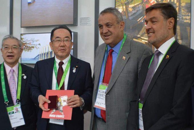 Japón mostró interés de invertir en el sector minero de Venezuela