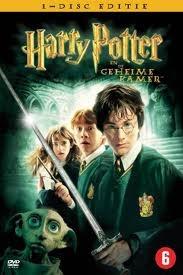 Harry Potter en de Geheime Kamer (2002) - seen in 2012