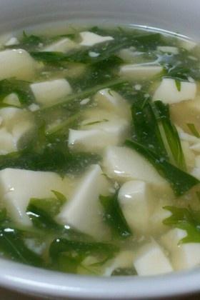 ダイエットに★豆腐と水菜のとろとろスープ