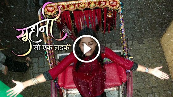 awesome Suhani Si Ek Ladki 13th December 2016 Full Episode 854