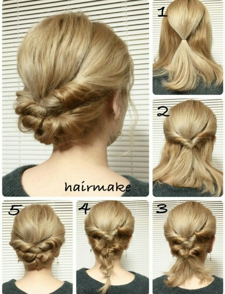 28 best great ideas images on pinterest hairstyles chignons and twisted updo for shoulder length hair solutioingenieria Image collections