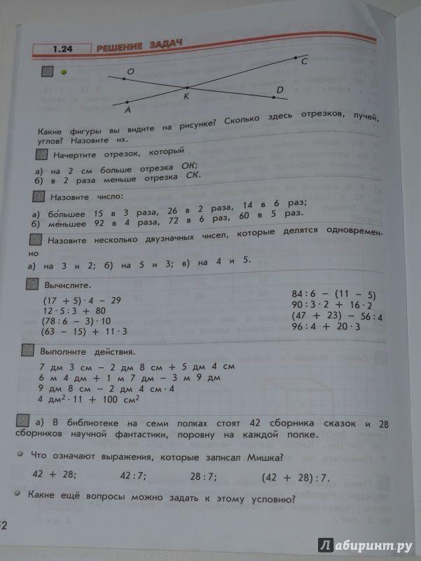 Учебник по обж 6 класс смирнов скачать | arlimys | pinterest.