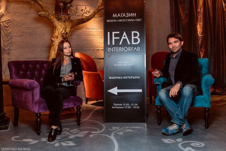 IFAB и Porsche Club