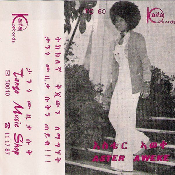 """Check out """"Late 60s Ethiopian Music"""" by TrackyGriots on Mixcloud"""