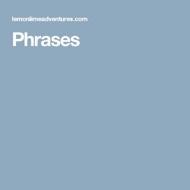 powerful resume skill phrases