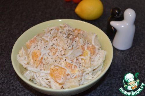 Салатик из корневого сельдерея, с фруктами - кулинарный рецепт