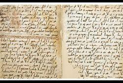 O Alcorão mais antigo que Maomé