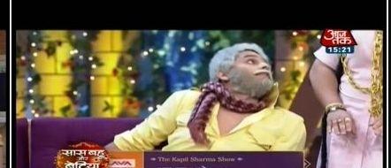 Kapil Sharma Show Ki Jhalak!! – The Kapil Sharma Show  http://www.playkardo.me/29519-kapil-sharma-show-ki-jhalak-kapil-sharma-show/
