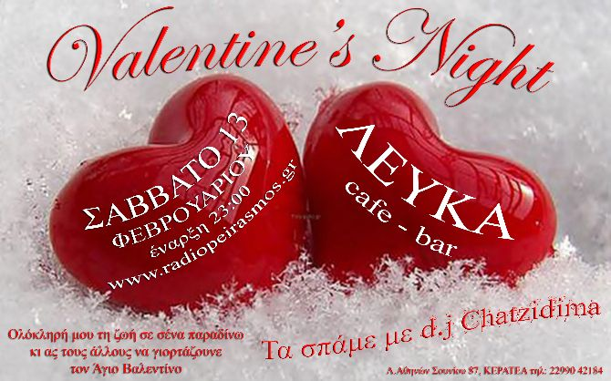 Valentine's Night @  - 13-Feb