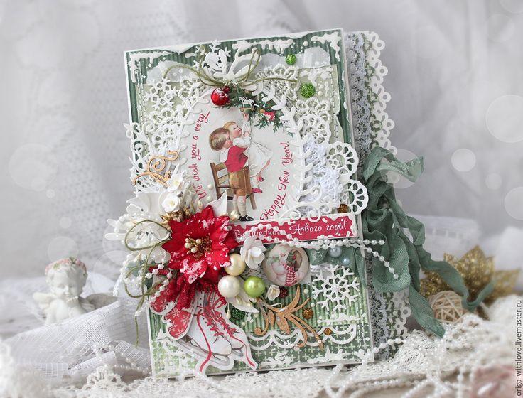 День рождения, новогодняя или рождественская открытка