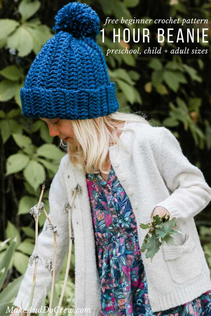 c7b5845fd52 Easy beginner-friendly ribbed crochet beanie with a pom pom on a child  playing outside. Free pattern and tutorial.  makeanddocrew  crochet  video   beginner ...