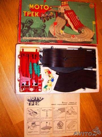 Мототрек зелёная коробка. Поиск игрушек, детских книг и настольных игр СССР -  http://doska-obyavleniy-detstva.blogspot.ru/