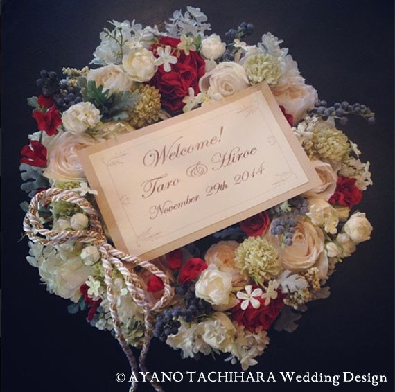 -Tuesday Post- Welcome Wreath #82
