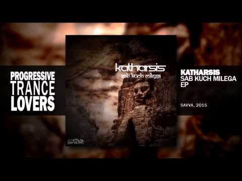 Katharsis - Function One