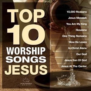 $7.99 Includes ten of the most popular worship songs about the person and character of Jesus Christ.