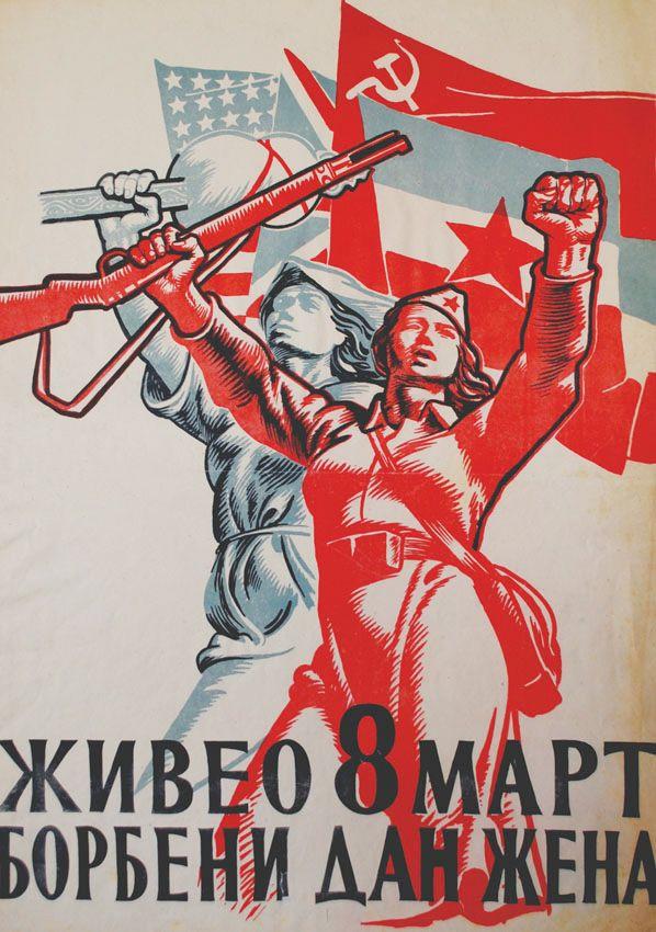 Fighting Woman's Day poster Poster za borbeni dan žena 8 ...